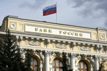 Rusya Merkez Bankası, 2023 yılına kadar ulusal ödemeleri dijital hale getirme planlarını açıkladı