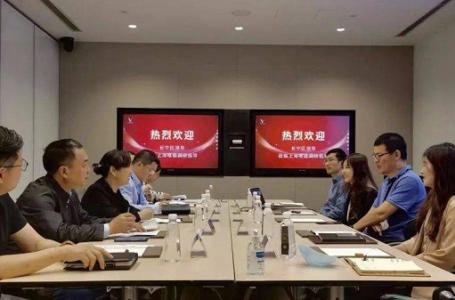 VeChain Vakfı, (VET) Çin Devlet Yetkilileriyle Neden Buluştu?