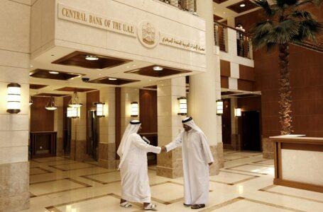 BAE Merkez Bankası, Dijital Para Birimi Başlatma Planını Açıkladı