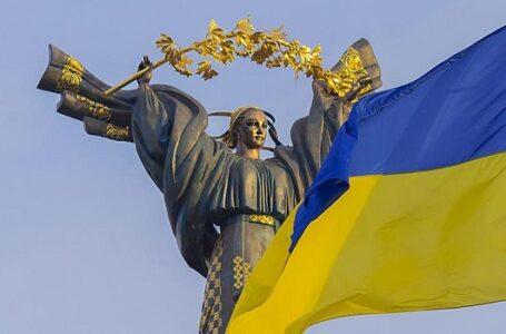 Ukrayna, 2024'e Kadar Kripto Para Birimlerini Entegre Etmek İçin Yol Haritasını Açıkladı
